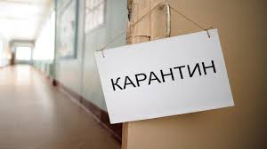 Кабінет Міністрів України ухвалив рішення продовжити карантинні заходидо 31 серпня
